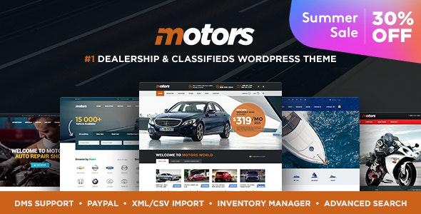 قالب Motors | قالب وردپرس فروش اتومبیل موتورز