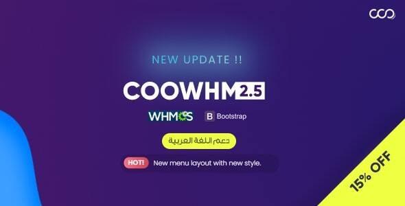 قالب Coowhm، برای سیستم هاستینگ WHMCS